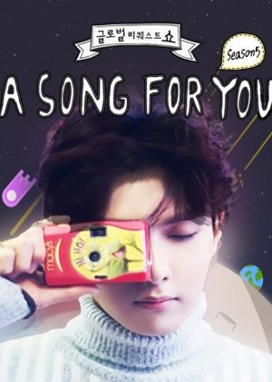 A Song For You 5