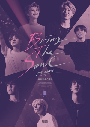 BRING THE SOUL: THE MOVIE Commentary