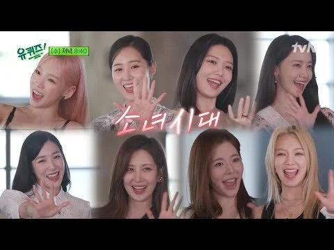 You Quiz On The Block 3: SNSD Special